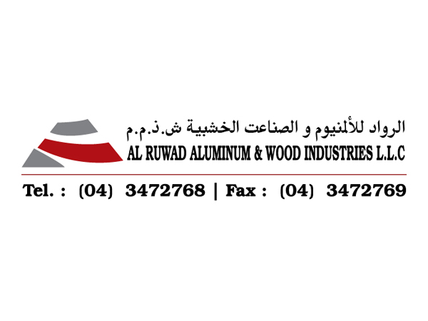 al ruwad aluminum and woods