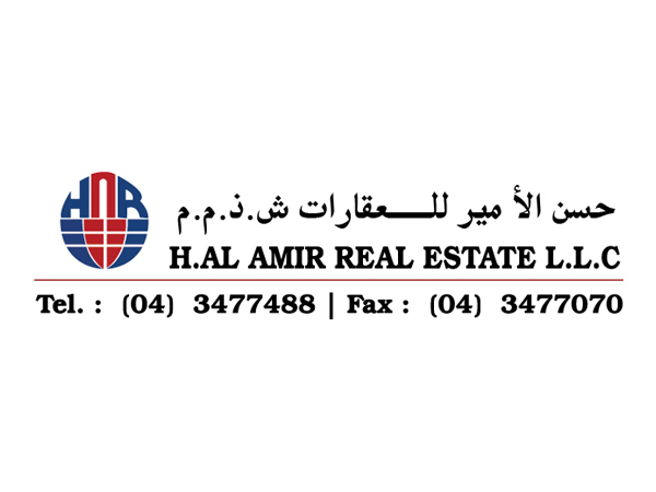 A.Al Amir Real Estate L.L.C