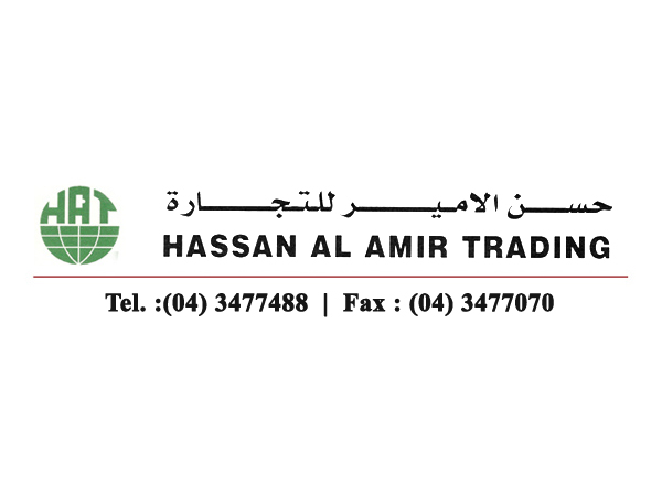 Hassan Al Amir Group of companies |Abna Al Amir Contracting